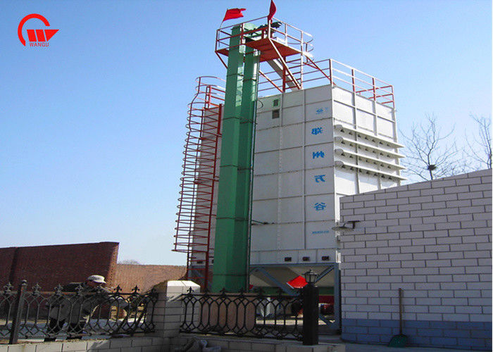 Large Capacity Wheat Dryer Machine , WGS800 Fuel Saving Grain Drying Equipment