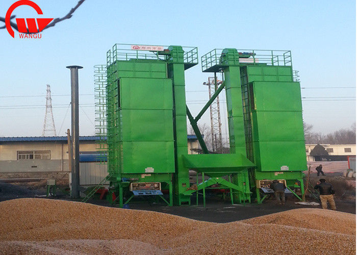 10 - 30 T Scale Small Grain Dryer With Dual Centrifugal Fan 12 Months Warranty