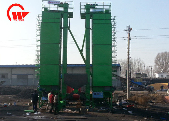 Quick Loading Small Grain Dryer Low Temperature Clean Air Heating Medium