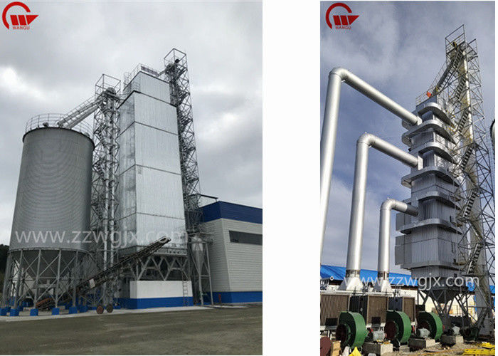 ISO Hot Blast Heat Recycling 300T/D Corn Dryer Machine