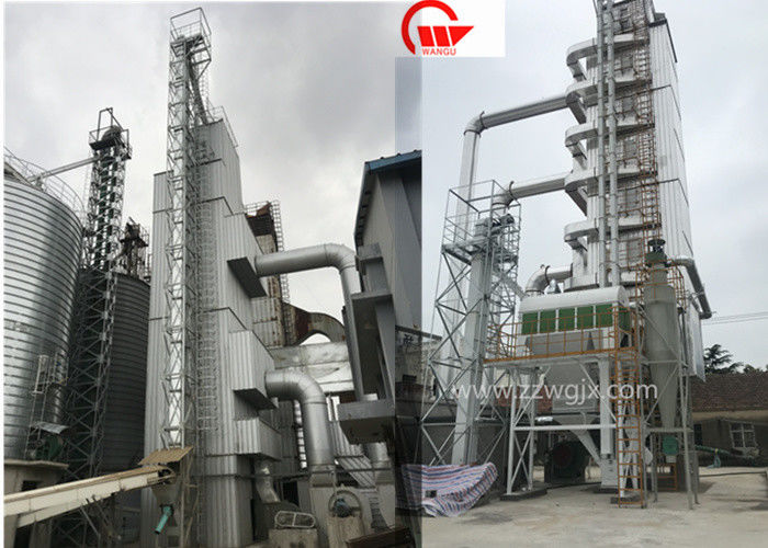 Mixed Flow Weather Proof 1000T/D Corn Dryer Machine