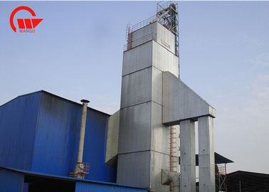 China Single Outdoor Rice Mill Dryer , Double Centrifugal Fan Electric Grain Dryer factory