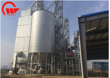 China 380V 50HZ Paddy Dryer Machine With Dual Centrifugal Fan Automatic Control factory